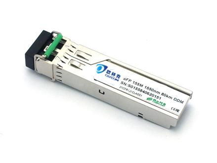 155M, dual fiber, 80KM, LC, DDM (OSPL1E80D)