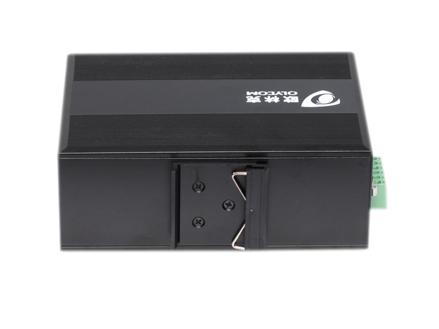Managed 10/100/1000Mbps Industrial Fiber Switch (1 Fiber to 8UTP)