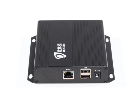 Compressed one RJ45 port with USB (KM) HDMI Extender (OM615-CH1RKM-T/R)