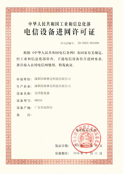 Telecom License