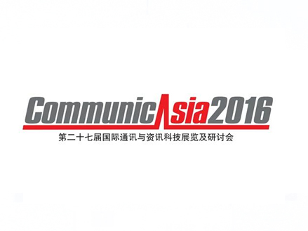 Welcome to join us in Singapore for Communic Asia 2017